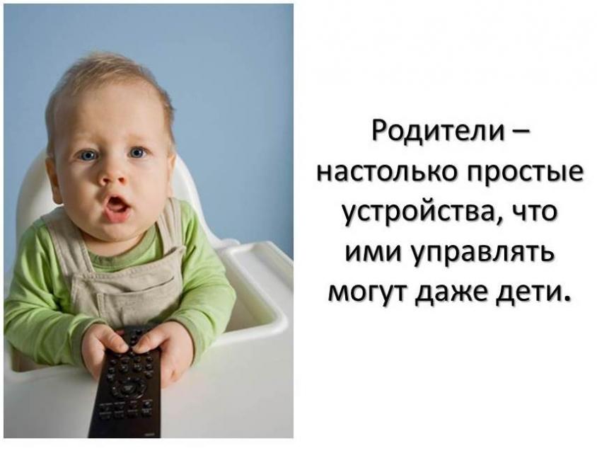 Картинки с надписями о воспитании детей, днем рождения