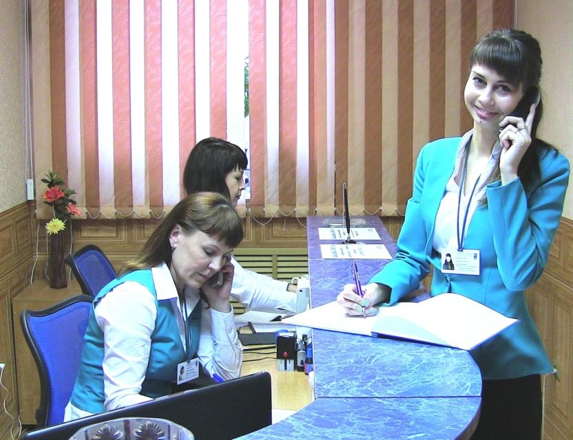 Инсайт клиника в новосибирске кодирование