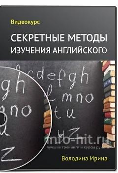 Английский язык учить: курсы изучения английского в ...