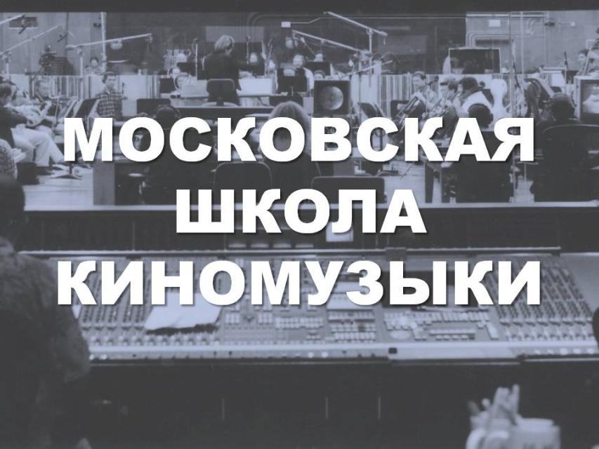 Школа мастер класс отзывы + видео #9