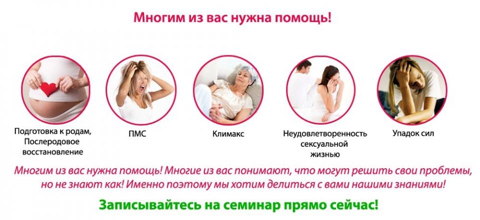 е.смирнова.упражнения для интимных мышц