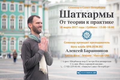 ОХРАНА ТРУДА В МОСКВЕ2017  expocentrru